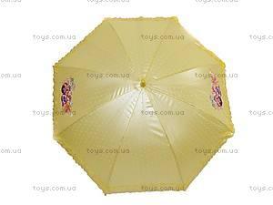 Детский зонтик, с картинками, D01823, фото