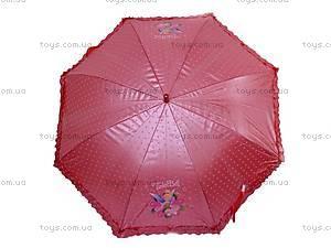 Детский зонтик, с картинками, D01823, игрушки