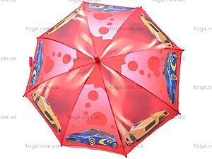 Детский зонтик с картинками, 031-6