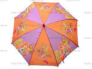 Детский зонтик с картинками, 031-6, отзывы