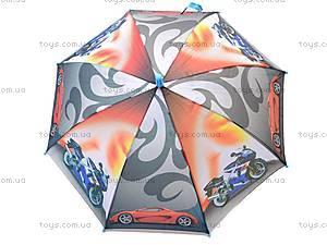 Детский зонтик с картинками, 031-6, цена