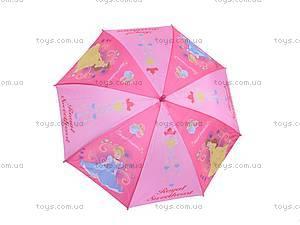 Детский зонтик с мультгероями, E03109, отзывы