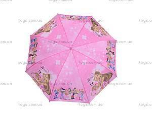 Детский зонтик с мультгероями, E03109, игрушки