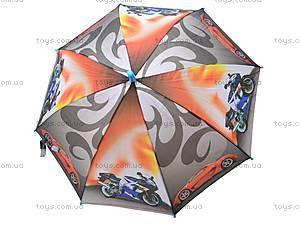 Детский зонтик со свистком, 031-5, купить