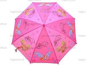 Детский зонтик со свистком, 031-5, отзывы