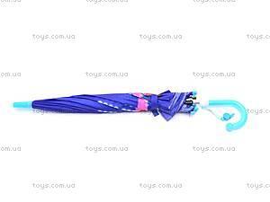 Детский зонтик со свистком, 031-5, цена