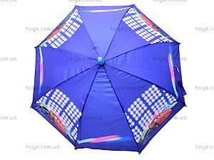 Детский зонтик со свистком, 031-5