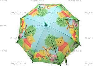 Детский зонтик со свистком, 031-5, игрушки