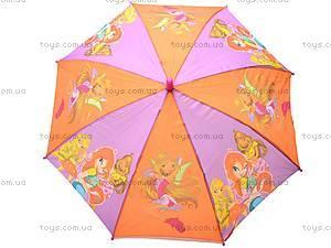 Детский зонтик со свистком, 031-5, детские игрушки