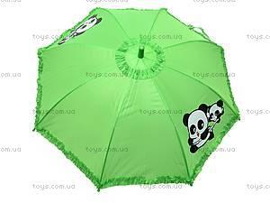 Детский зонтик «Звери», 8147, купить