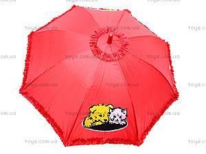 Детский зонтик «Звери», 8147, фото