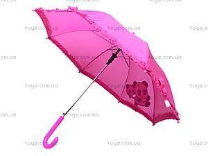 Детский зонтик «Звери», 8147