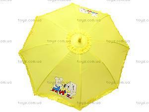 Детский зонтик «Звери», 8147, отзывы