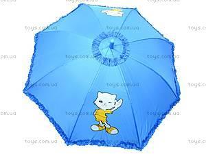 Детский зонтик «Звери», 8147, игрушки