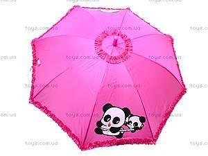 Детский зонтик «Звери», 8147, детские игрушки