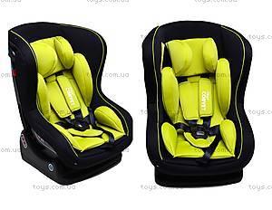 Детское автокресло Corvet, green, BT-CCS-0002 GREEN, детские игрушки