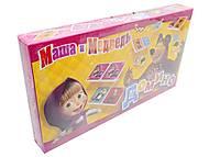 Детское домино «Маша и Медведь», , toys