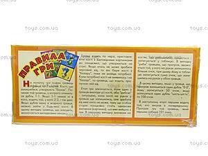 Детское домино «В мире сказок», 1127, купить