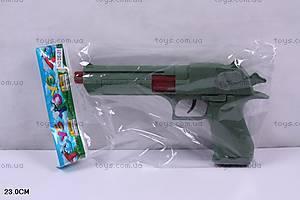 Детское игрушечное оружие «Пистолет», DE-21