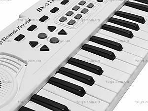 Детское игрушечное пианино, 3718, игрушки