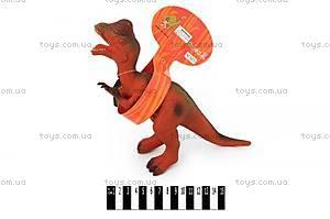 Детское животное  «Динозавр», 3421D