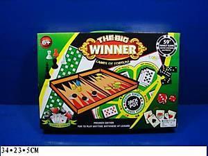 Детское казино, 6206
