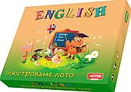 Детское лото «Английский язык», , toys.com.ua