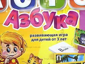 Детское лото «Супер Азбука», , цена