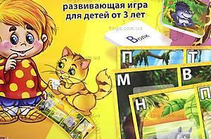 Детское лото «Супер Азбука», , игрушки
