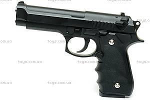 Детское металлическое оружие, J92, купить