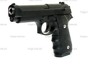 Детское металлическое оружие, J92, отзывы