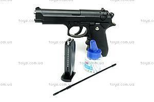 Детское металлическое оружие, J92, игрушки