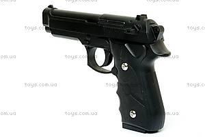 Детское металлическое оружие, J92, детские игрушки