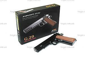 Детское металлическое оружие, с пулями, G29