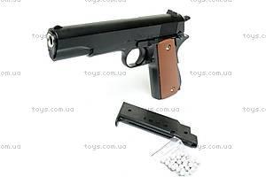 Детское металлическое оружие, с пулями, G29, купить