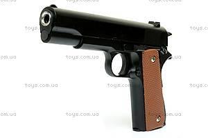 Детское металлическое оружие, с пулями, G29, отзывы