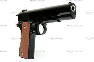 Детское металлическое оружие, с пулями, G29, цена