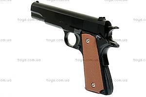 Детское металлическое оружие, с пулями, G29, игрушки