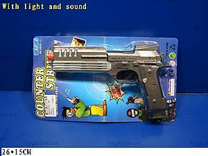 Детское музыкальное оружие, 2009-11