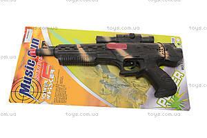 Детское оружие «Автомат», 338-3, отзывы