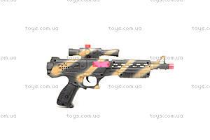 Детское оружие «Автомат», 338-3, цена