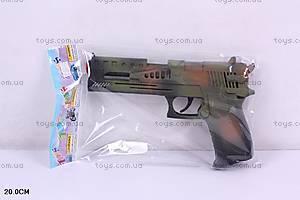Детское оружие «Пистолет», 3241-1A
