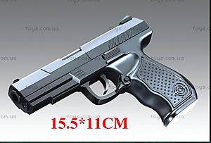 Детское оружие «Пистолет», с пульками, P9