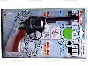 Детское оружие, с металлическим цилиндром, 2092BB, купить
