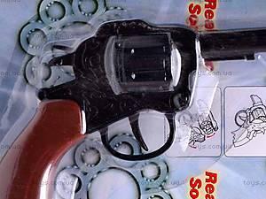 Детское оружие, с металлическим цилиндром, 2092BB, цена