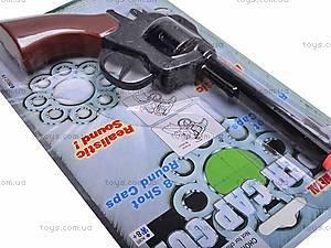 Детское оружие, с металлическим цилиндром, 2092BB, игрушки
