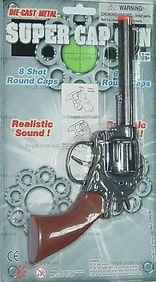 Детское оружие, с металлическим цилиндром, 2092BB