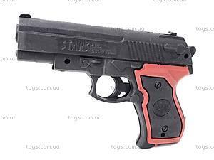 Детское оружие, с патронами, PH202, отзывы