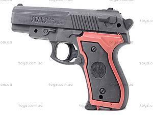 Детское оружие, с патронами, PH202, цена