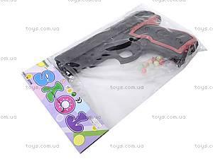 Детское оружие, с патронами, PH202